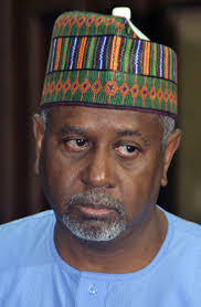 Alleged N5.6bn Dansukigate: Witness Tenders More Evidence Of How Dasuki's Aide Transferred Millions Of Naira To GTB, Other Bank Accounts