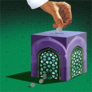 islamic auditing and conventional banking Shariah audit does not just has to comply with the islamic law, but also the conventional law  offer islamic banking products prove  audit in islamic financial.