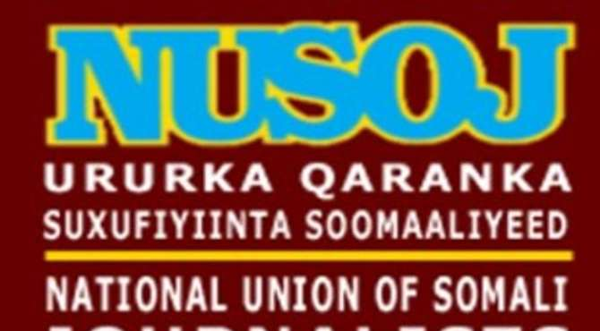 Somalia: NUSOJ Condemns Killing of Journalists in a wave of Suicide bombings in Mogadishu