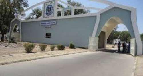 Borno State University. Photo: Nigerian Voice