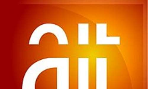 Image result for Media Organisations, NGO Urge Immediate Reversal Of AIT Suspension