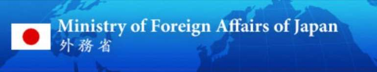 Japan / Statement by the Minister for Foreign Affairs on the Referendum on the Amended Constitution in Egypt