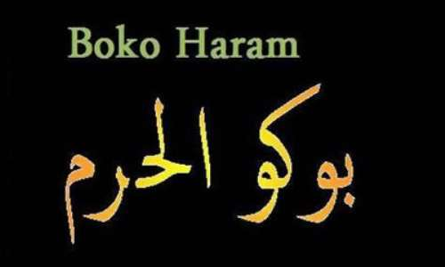 BOKO HARAM!!! WAR AGAINST WESTERN EDUCATION, WAR AGAINST