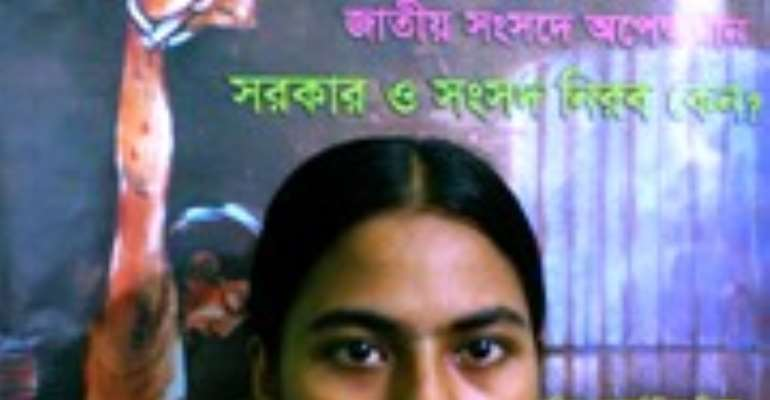 Ms. Annie Jhumur Halder is the Chairperson of the Christian Development Alternative (CDA), a human rights organisation based in Dhaka